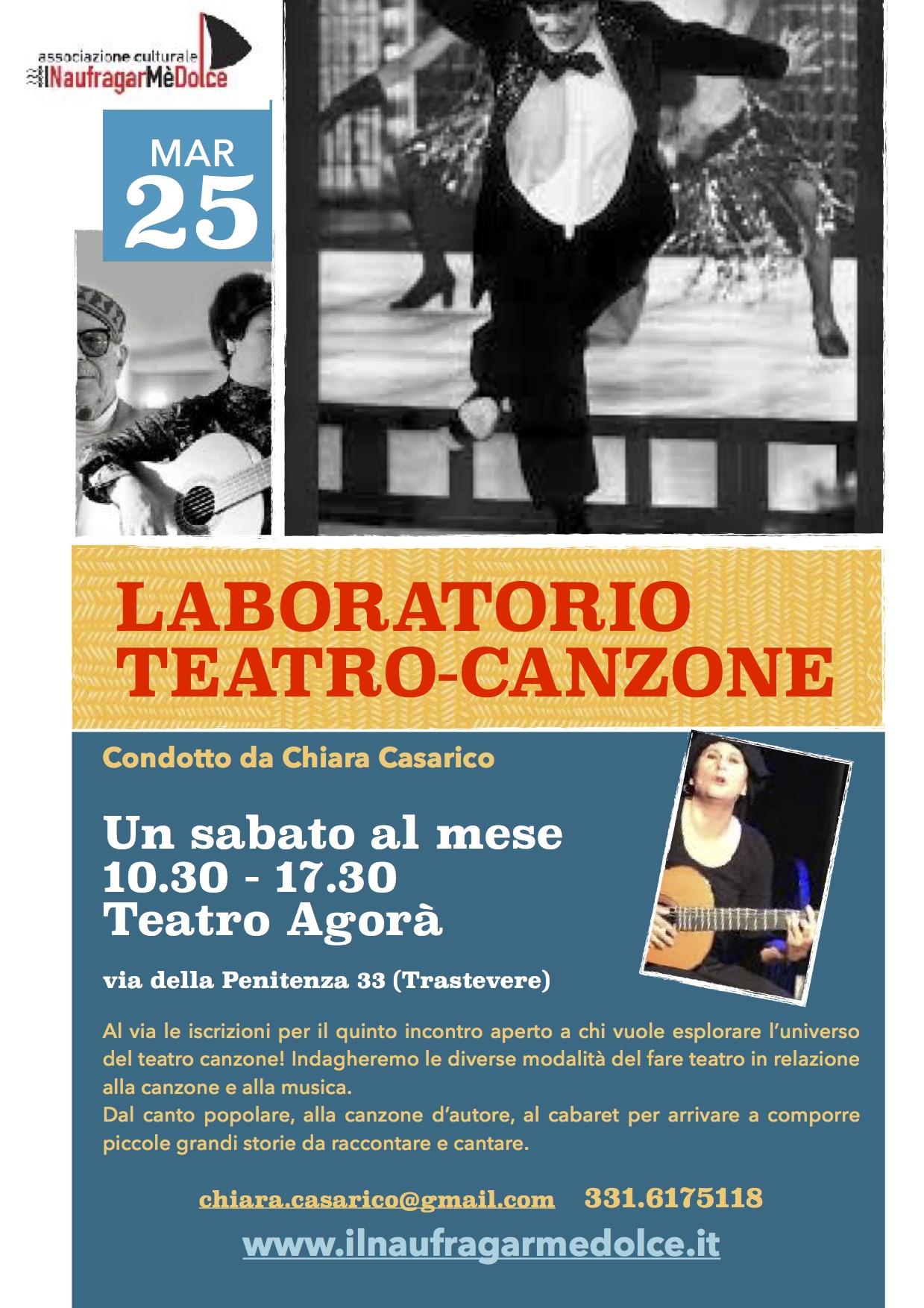 laboratorio-teatro-canzone-5