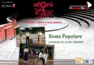 16-24-30-roma-popolare